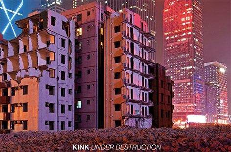kink-under_destruction